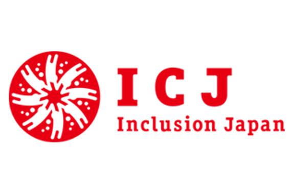インクルージョン・ジャパン株式会社